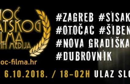 Noć hrvatskog filma i novih medija
