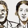 Nobel za mir borcima protiv silovanja