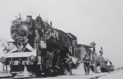 Vlak bez voznog reda