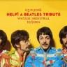 Beatles maraton ovoga vikenda u Vintage Industrialu