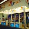 Natječaj za sajmove - povećanje bespovratnih sredstava za 131%