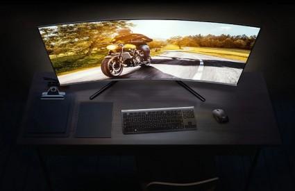 Savršeni zakrivljeni monitor