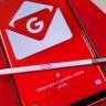 Google je radikalno ažurirao Gmail
