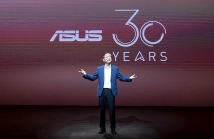 Asus dostojno slavi veliku godišnjicu