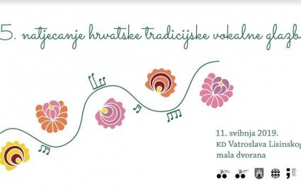 Hrvatska pjevana baština u Lisinskom
