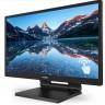 MMD najavljuje novi Philips 243B9 monitor