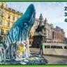 Kitovi u Istri 2. - 4. srpnja