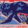 Uskoro počinje 17. Human Rights Film Festival