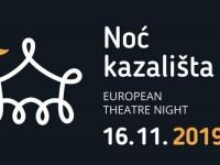 Noć kazališta večeras diljem Hrvatske