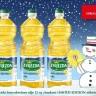 Božićna etiketa Zvijezdina suncokretova ulja