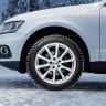Kako odabrati prave gume za SUV vozila?