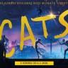 Premijera filma CATS