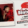 The Beatnuts u Boogaloou 4. ožujka