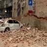 Samozaštita kod potresa