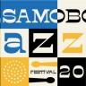 Samobor Jazz Festival počinje ovaj vikend