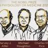 Nobelova nagrada za otkriće hepatitisa C
