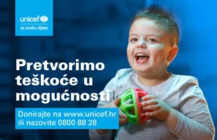 Donacija UNICEF-a
