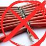 Izglasana zabrana petardi u Saboru