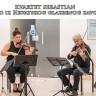 Koncert Gudačkog kvarteta Sebastian uz prijenos uživo