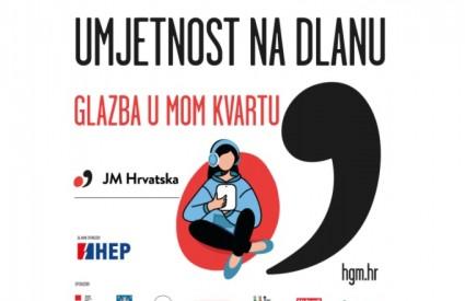 Hrvatska glazbena mladež